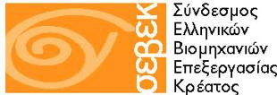 Έναρξη Υποβολής αιτήσεων ωφελουμένων στο έργο «Κατάρτιση και Πιστοποίηση Γνώσεων και Δεξιοτήτων στον