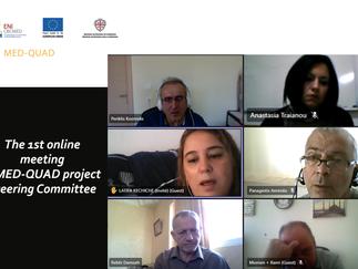 Προσέγγιση τετραπλού έλικα:1η   διαδικτυακή συνάντηση της Συντονιστικής Επιτροπής του έργου MED-QUAD
