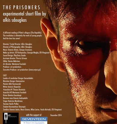 The Prisoners - Short movie