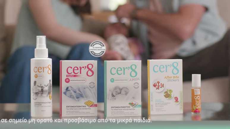 CER'8 TVC BY VICAN