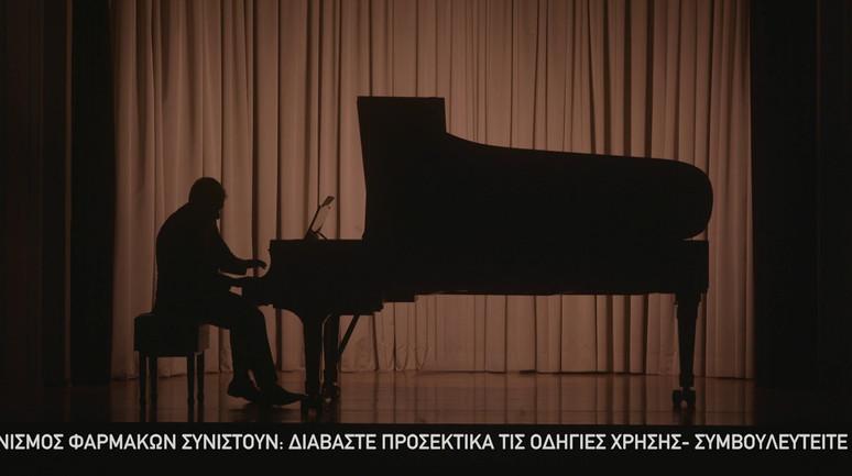 Miniflam The Piano TVC