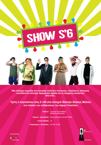 SHOW S'6 - Theatrical Play
