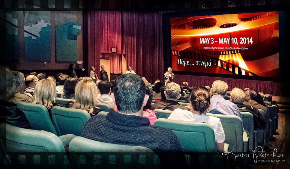 Film Festival in San Francisco