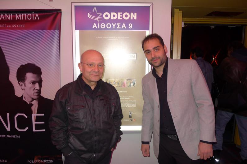 Nikos Iordanidis, director with Alkis Sdougkos