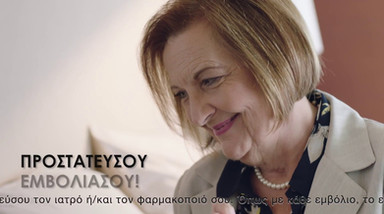 Herpes Zostir - Melina Vamvaka