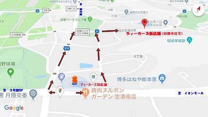 新店舗案内.PNG