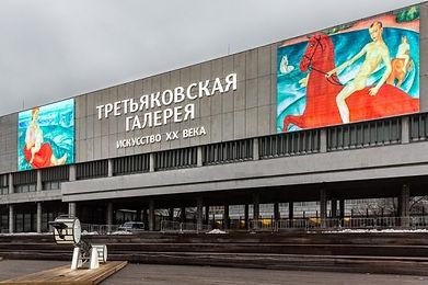 Третьковка биеннале современного искусства
