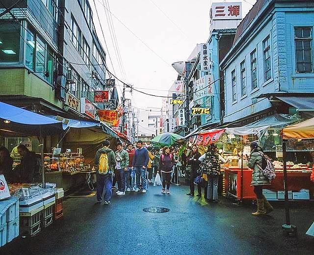 Tsukiji Fish Market Ave