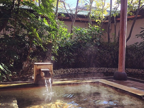 Visit Japan - How To Use an Onsen (Hot Spring)