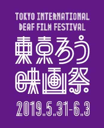new-TDF_purple_logo-.png