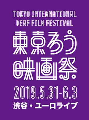 new2TDF_purple_logo-.png