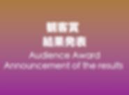 スクリーンショット 2019-06-06 12.34.34.png
