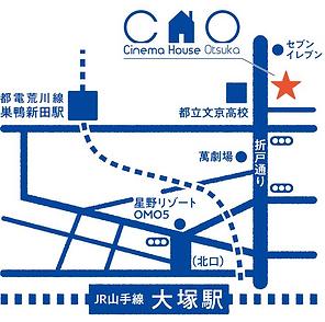シネマハウス大塚_地図.png