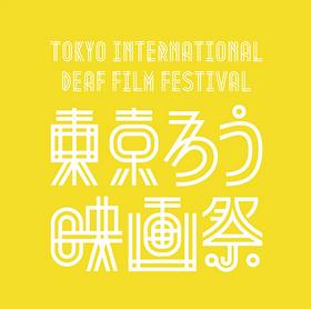 TDFLogo_yellow-03.png