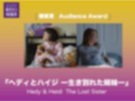 スクリーンショット 2019-06-06 12.34.55.png