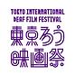 _TDF_purple_logo2.png