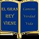 Logo El Gran Rey Viene - Azul Gold.png