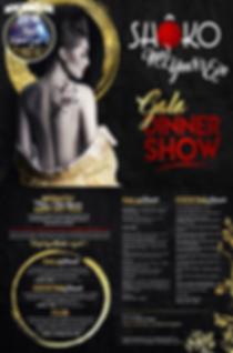 SHOKO NEW YEAR'S EVE | BARCELONA NIGHTLIFE | BARCELONA PARTIES