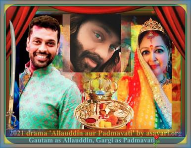 Allauddin aur Padmavati.jpg