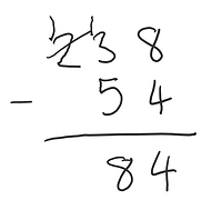 subtract.PNG