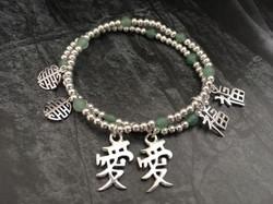 The Chinese Jade stones