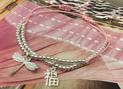 Dragonfly / Chinese 'luck' symbol