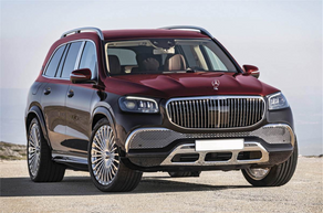 Own the most luxurious SUV in the world - Mercedes-Benz GLS 600 Maybach!