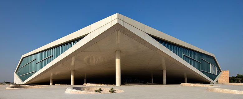 OMA-.-National-Library-.-Qatar-3