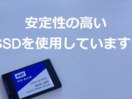 《富山 パソコン SSD》富山VIT-SHOPのパソコン修理や中古パソコン販売は、安定性の高いWD製SSDを使用しています。