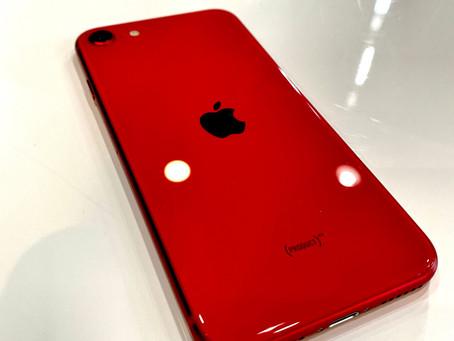 《スマホガラスコーティング 富山》iPhoneSE2を買ったら即ガラスコーティング!