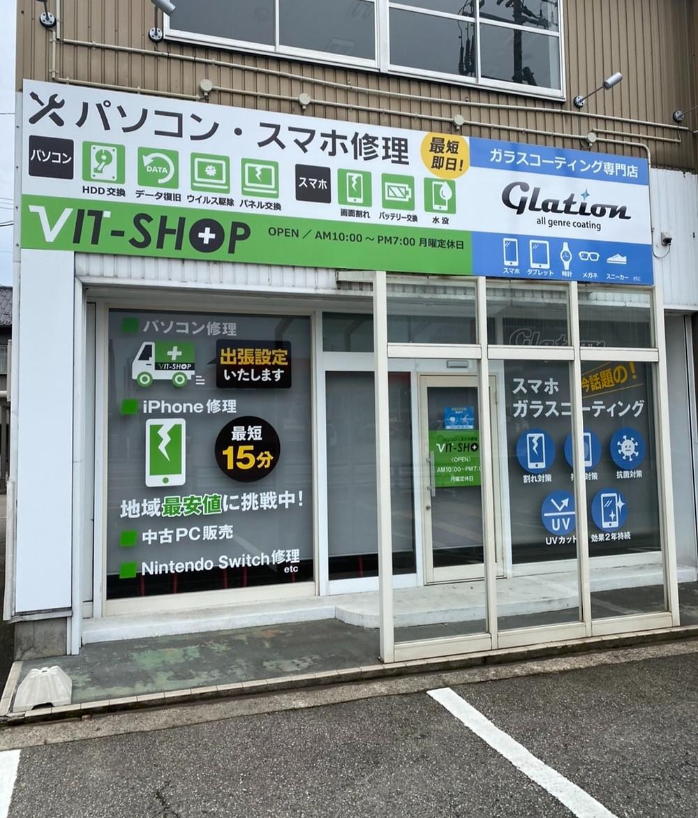 VIT-SHOP高岡店まもなくオープン!