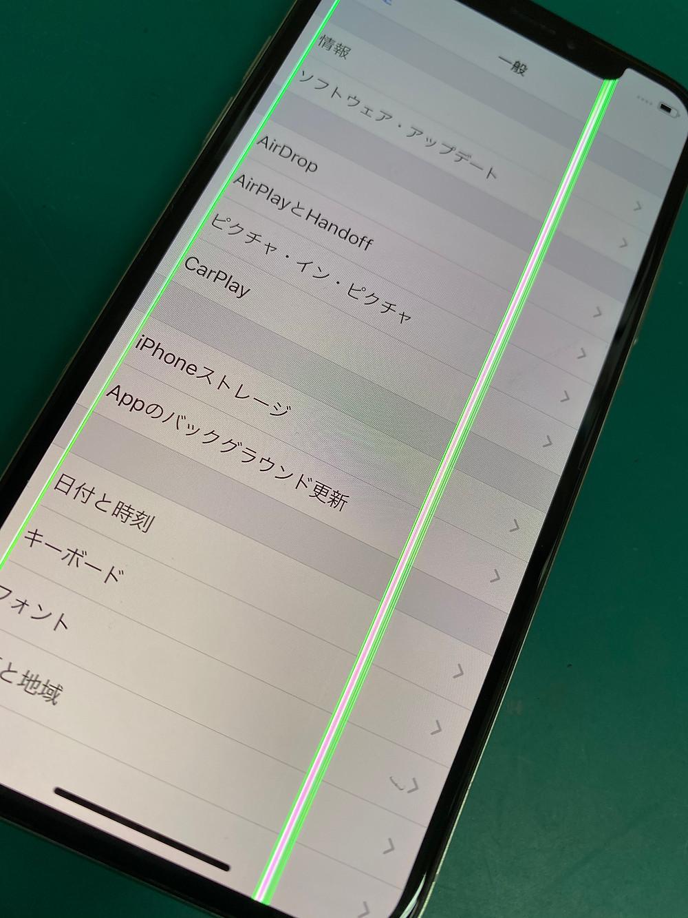 iPhoneを落として画面に縦線!?《iPhone修理 パソコン修理 高岡》