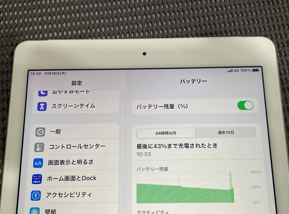 iPadのバッテリー交換も富山のVIT-SHOPへ♪