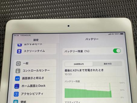 《iPad修理 富山》iPadのバッテリー交換も富山のVIT-SHOPへ♪