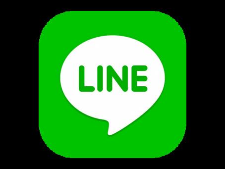 LINEやってます!