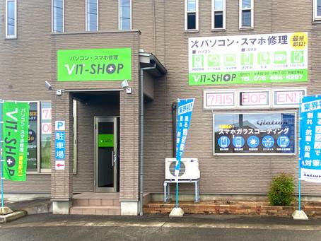 《iPhone パソコン 修理 富山》 VIT-SHOP オープンしています♪