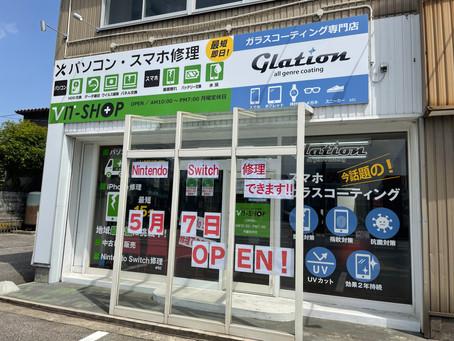 VIT-SHOP高岡店もよろしくお願いします♪《iPhone修理 高岡 パソコン修理》