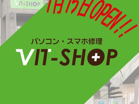 《iPhone パソコン 修理 富山》VIT-SHOP 開店準備中!