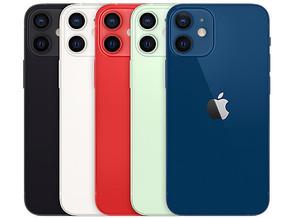 《iPhone ガラスコーティング 富山》本日はiPhone12mini、12ProMax発売日!iPhone12シリーズを購入したらまずガラスコーティング!