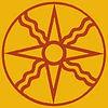 shamash, symbol, mesopotamia, eridu, nippur, inanna, Anunnaki, anunaki, ancient, aliens, nibiru, uruk