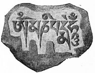 mani, stone, buddhist, Avalokitesvara, mantra, cintamani, relic
