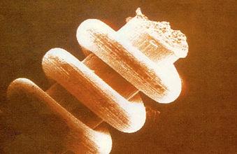 urals nanotubes