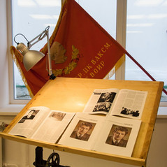 Открытие выставки «Памяти Г.С. Заикина посвящается...»