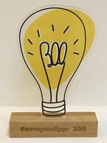 Музей архитектуры и дизайна УрГАХУ стал одним из трех победителей конкурса проектов «Екатеринбург 300» из более чем 150 участников. Орган...