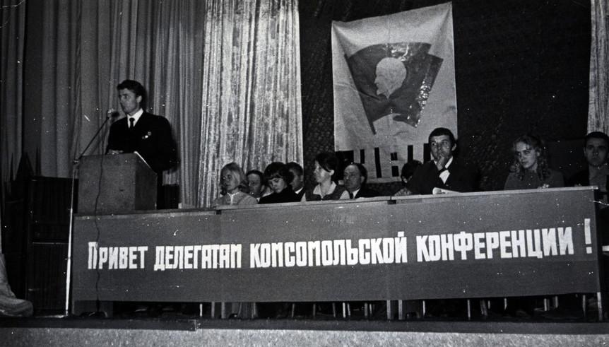 Геннадий Заикин с докладом на комсомольской конференции