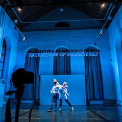 Танцевальный коллаж «Проявленность танца: Свобода действий»