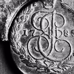 Выставка «Монеты Екатеринбургского монетного двора» из собрания А.Г. Мосина