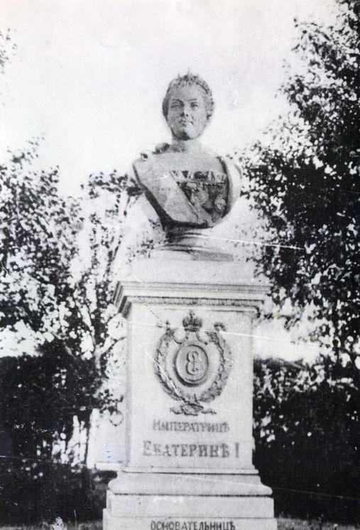 Памятник Екатерине I