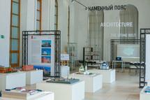 Дорогие друзья! 22 июля после четырехмесячного перерыва мы вновь открываем двери музея для посетителей! Вас ждет обновленная экспозиция «...