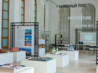 Музей вновь открывает двери для посетителей!